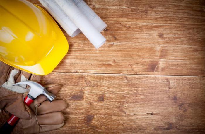 Капітальний ремонт будинку