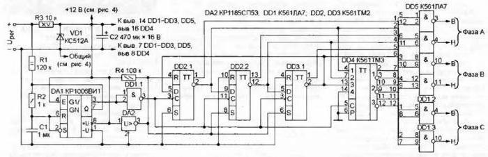 Схема преобразователя частоты для трехфазного двигателя