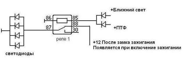 Схема подключения дхо с двумя реле