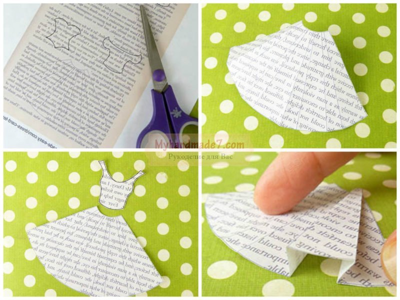 Как сделать открытку своими руками простую