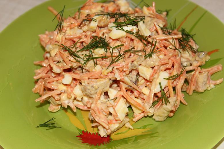 Салат с курой и корейской морковкой